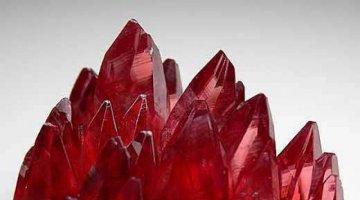 Pedra Vermelha.
